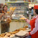 Вакансия : Сотрудник с опытом работы в розничной торговле