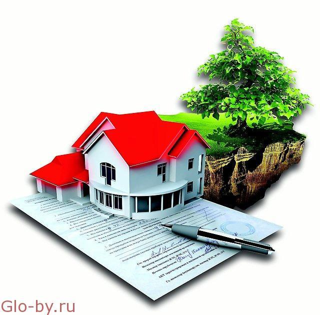 Градостроительный план земельного участка (Градплан, ГПЗУ)