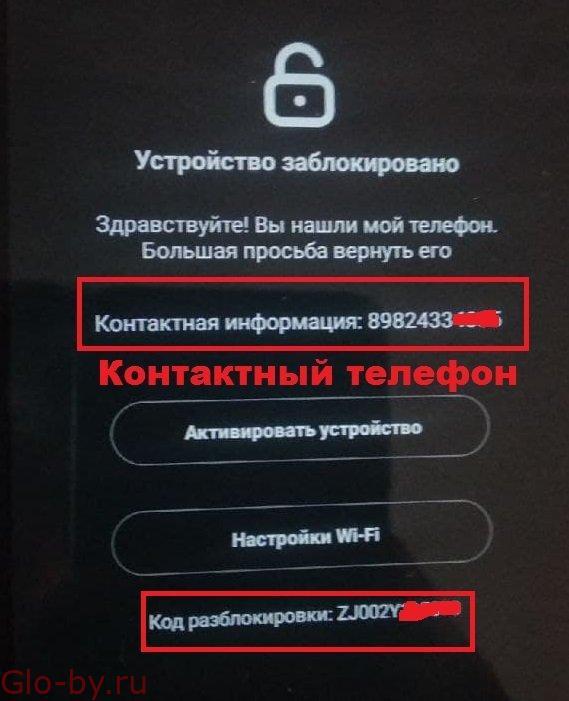 Pазблокировка МИ аккаунт лост Xiaomi Mi Account LOST