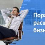 Вакансия : Сотрудник по работе с партнерами