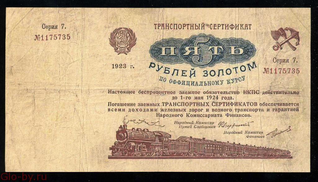 Куплю старые банкноты
