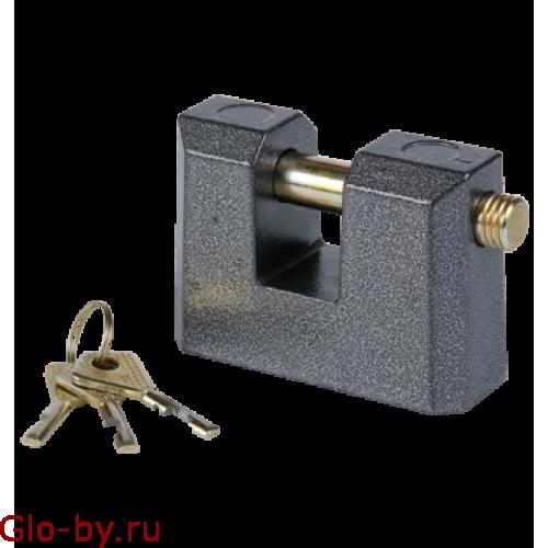 Замок навесной ВС2-3А ОАО ЧАЗ под один ключ