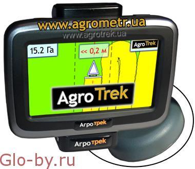 Система параллельного вождения торговой марки «Aгpoтрек»
