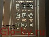 Tele2 Midi 2.0 разблокировка от оператора Теле2. Код Разлочка