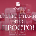Как начать зарабатывать от 100000 рублей уже через 6 месяцев?
