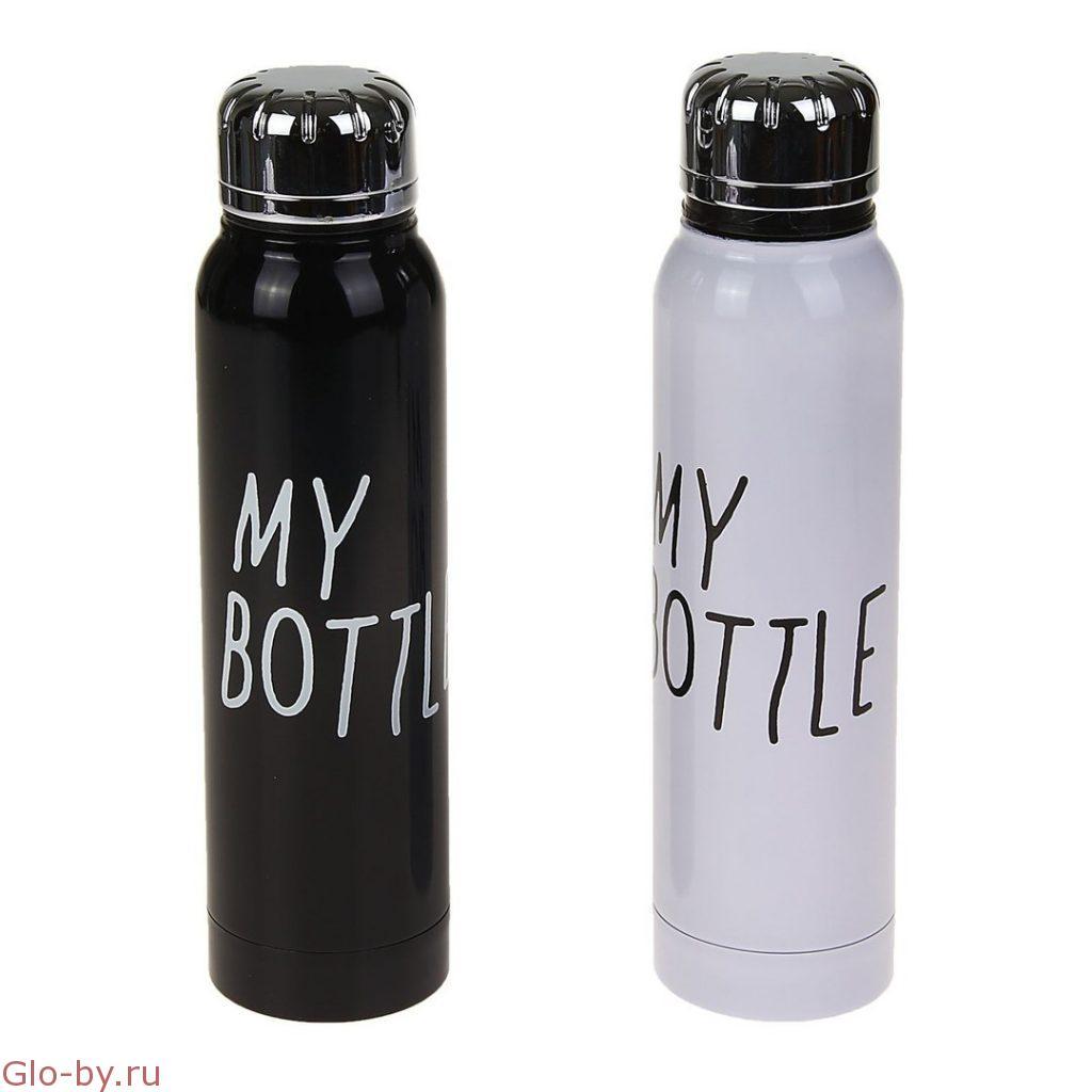 My bottle [Бутылка]