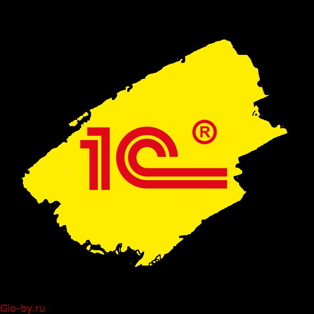 1С Настройка, доработки, внедрение, обслуживание, программист 1C