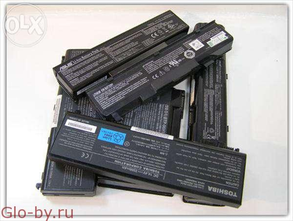 Аккумулятор для ноутбука HP Asus Acer Toshiba