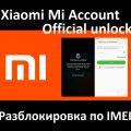 Xiaomi Redmi Note 7 Xiaomi Black Shark Xiaomi Mi 6x Xiaomi Mi