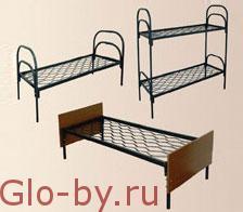 Кровати металлические для турбаз, кровати для гостиницы