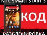 Мтс Smart Start 3 разблокировка разлочка код сети
