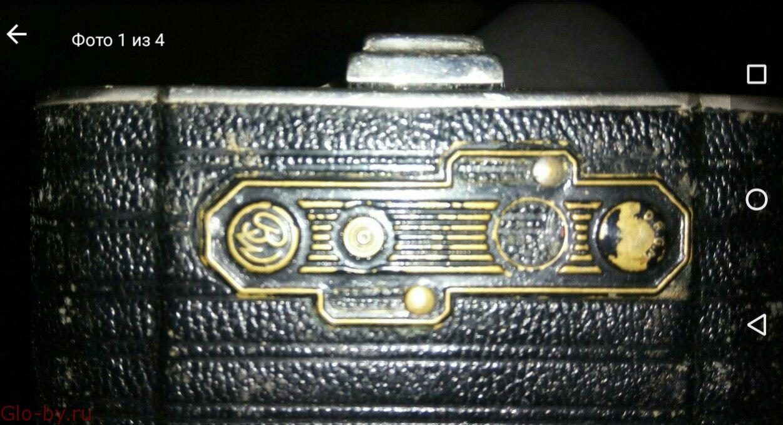 Antique Camera Muncher