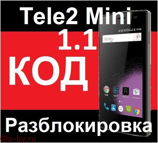Tele2 Mini 1.1 разблокировка код разлочка оператора Beeline Pro 5 (A451)
