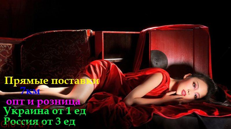 Прямой поставщик одежды.Одесса 7км.Украина.