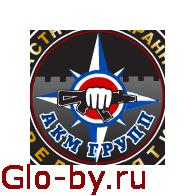 Частное охранное агентство