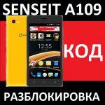 Senseit A109 Билайн - код разблокировки от оператора - программная разлочка