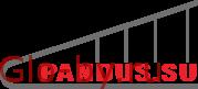 Продажа и монтаж пандусов, перил и поручней