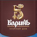 Новостройка от застройщика в Ставрополе